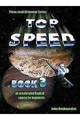 Top Speed 3