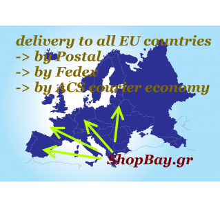 shipping in all European destinations by Postal or Fedex